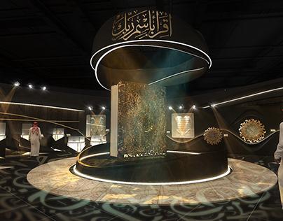 Sharjah Holyquran UAE (2018)