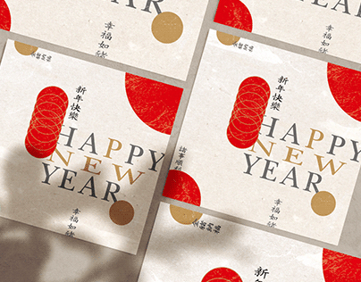 2019 Chinese New Year_豬年賀卡