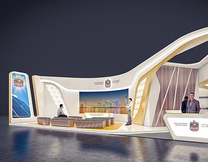 Ministry Of Energy UAE