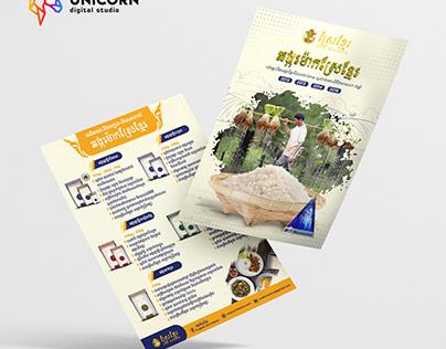 Flyer Design - Sre Khmer Rice