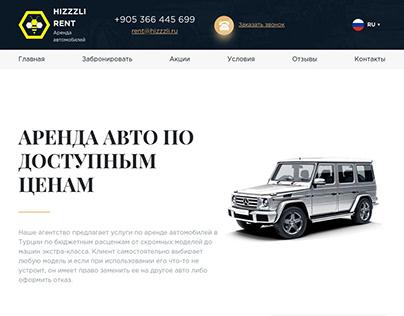 Разработали сайт по аренде авто