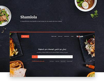 Shamlola - UX/UI Redesign