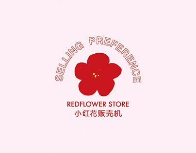 REDFLOWER STORE- Branding   小红花贩卖机品牌形象设计