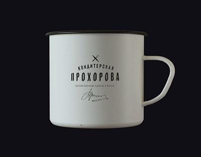 Сайт Кондитерской Прохорова