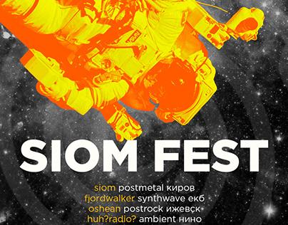 Стиль и материалы SIOM FEST