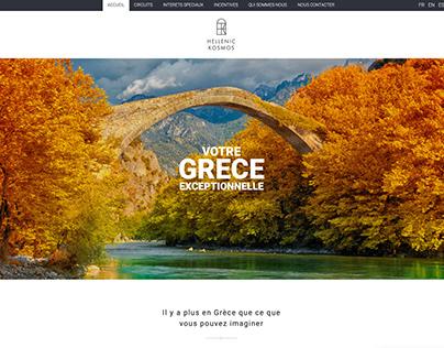 Hellenic Kosmos