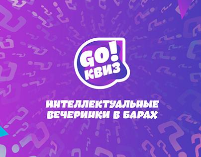 Logo Quiz (Логотип для игры в квиз)