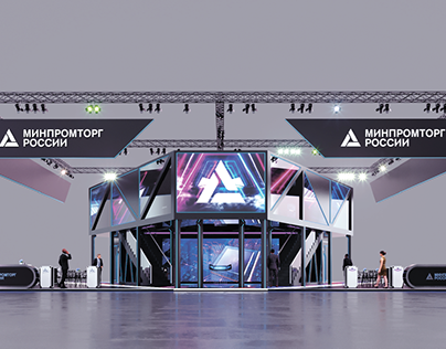 Complex exhibition stand for the Minpromtorg 2019