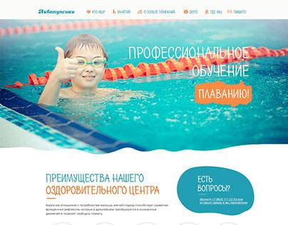 Baby swimming landing page