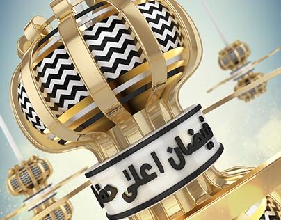 Faizan-e-A'la Hazrat رحمتہ اللہ علیہ