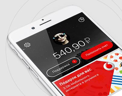 Vodafone | Mobile App
