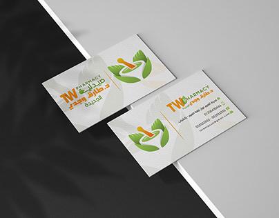 Tarek Wagdy Pharmacy Branding