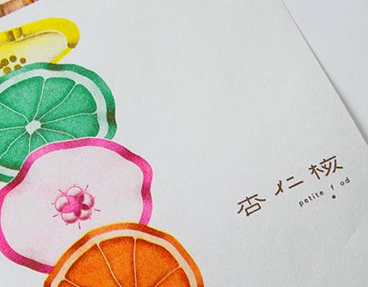 Petite Food 杏仁核