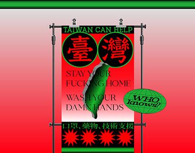 TAIWAN CAN HELP #臺灣
