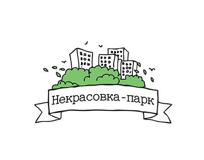 Nekrasovka Park