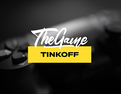 Tinkoff The Game