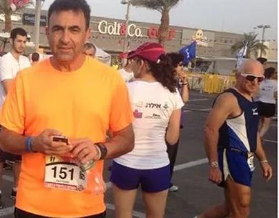 Haim Geri Offers Coaching for Marathon Running