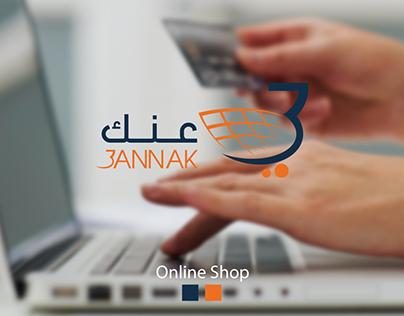 3annak - Online Shop Logo