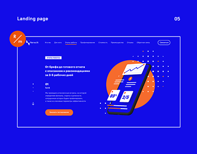 Landing page on readymag