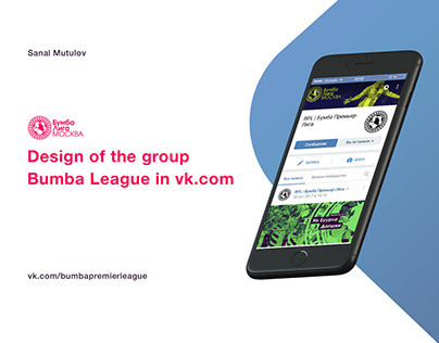 Design of the group Bumba League in vk.com