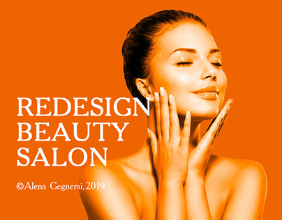 Redesign Beauty salon Редизайн салона красоты