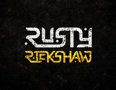 Logo Design for RUSTY RICKSHAW band