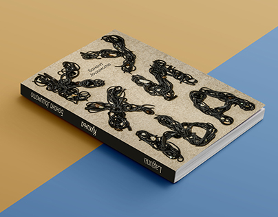 "Typo for ""Kitchen"" by Banana Joshimoto"