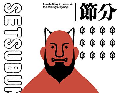 Japanese Seasonal Events