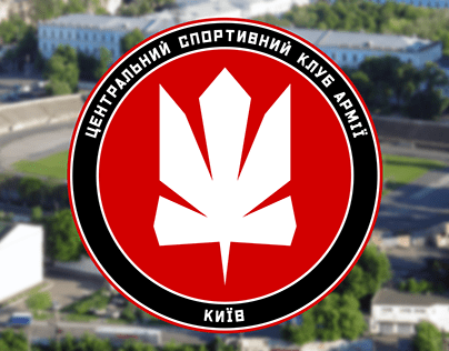 Football club CSKA Kyiv crest&identity