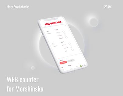 WEB counter for Morshinska