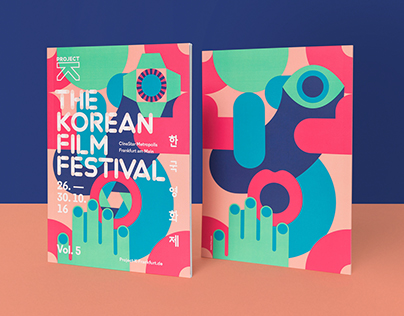 Project K – The Korean Film Festival 2016