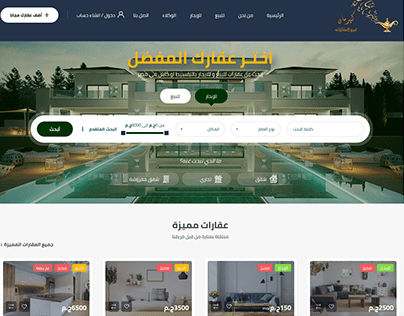 Real Estate Marketplace By LightWeb2