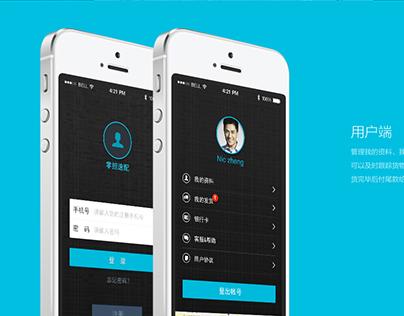 零担速配 app design