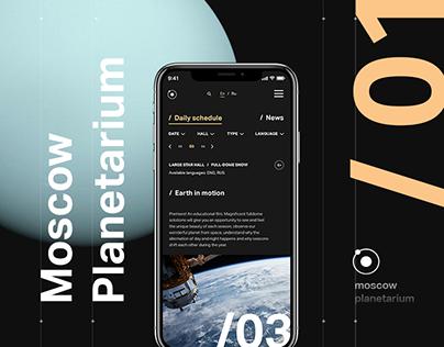 Moscow Planetarium // UI/UX / website / concept
