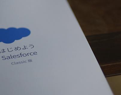 Web PR / Salesforce