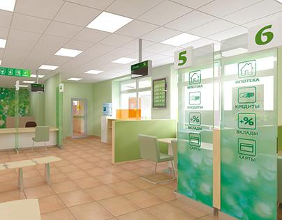 Sberbank office interior design, Oboyan, Russia