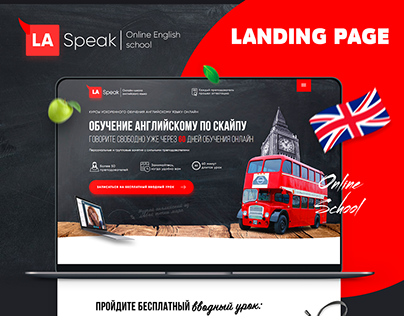 "LANDING PAGE / Online-English school ""La Speak"""