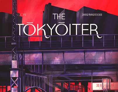 The Tokyoiter April 2021