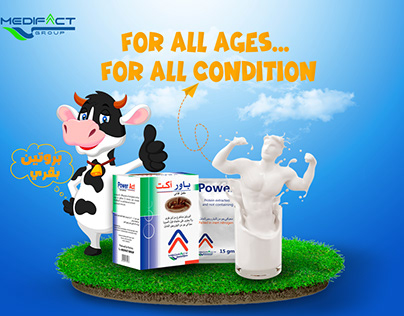 power act for all Age