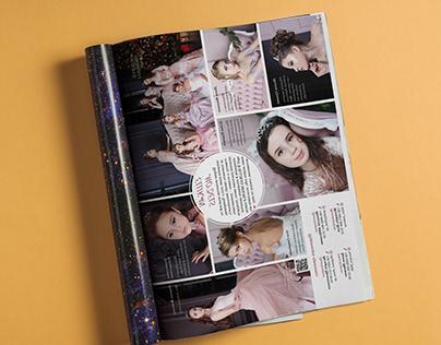 Журнальный макет / Magazine