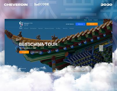 Website for China Tour