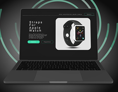 Landing page for AppleWatch by me