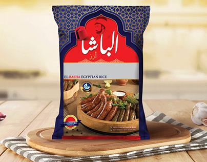El Basha Rice