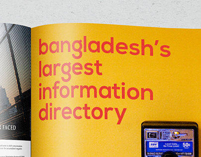 Branding | Amar Phonebook | Proposed | 2015