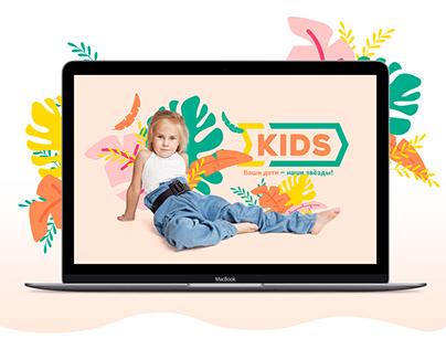 SIGMA KIDS, модельное агентство