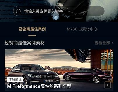 BMW-BP&M760 UI 2017
