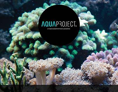 aquaproject sertificate
