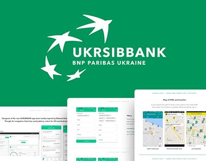 Ukrsibbank. Single day express audit of the new design