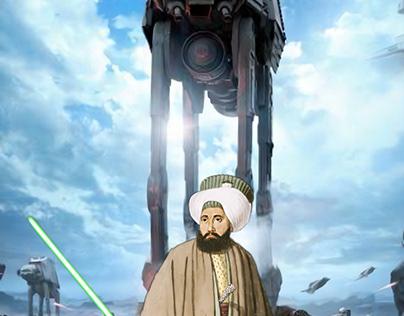 Star Ya Rab (God Bles)