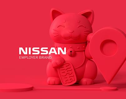 NISSAN employer brand